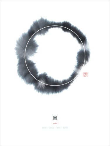 Poster Cercle n° 1
