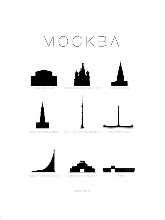 Poster Moscou