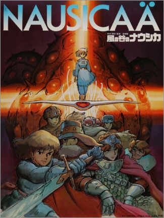 Sticker mural  Nausicaä de la vallée du vent - Entertainment Collection