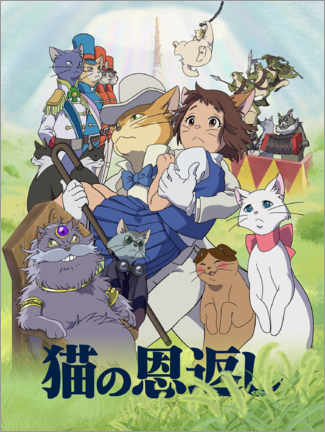 Poster  Le Royaume des chats (japonais) - Entertainment Collection
