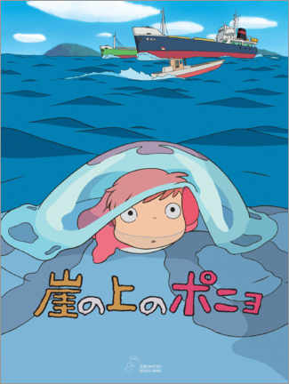 Poster  Ponyo sur la falaise - Entertainment Collection