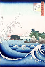 Sticker mural  The Wave - Utagawa Hiroshige