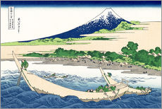 Tableau en plexi-alu  shore of tago bay ejiri at tokaido - Katsushika Hokusai