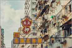 Sticker mural  Hong Kong signs - Pascal Deckarm