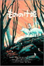 Poster  Princesse Mononoké (japonais) - Entertainment Collection