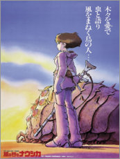 Poster  Nausicaä de la vallée des vents (japonais) - Entertainment Collection