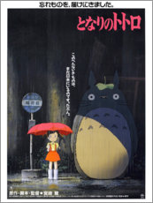 Sticker mural  Mon voisin Totoro (japonais) - Entertainment Collection