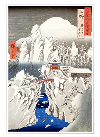 Poster Mount Haruna in the Snow