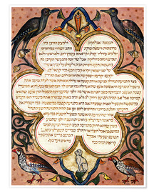 Poster Page from a Hebrew Bible with birds