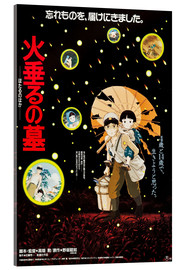 Verre acrylique  Grave of the Fireflies