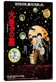 Toile  Grave of the Fireflies