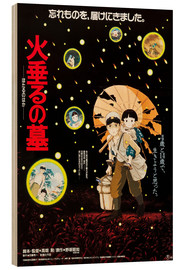 Bois  Grave of the Fireflies