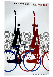 Verre acrylique  Abstract bike