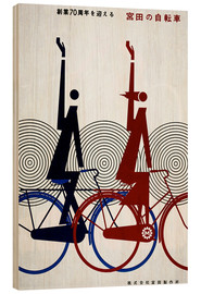 Bois  Abstract bike