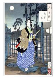 Poster  The Gion district - Tsukioka Yoshitoshi