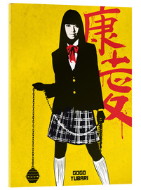 Tableau en verre acrylique  Gogo Yubari dans Kill Bill - Golden Planet Prints