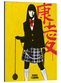 Tableau en aluminium  Gogo Yubari dans Kill Bill - Golden Planet Prints