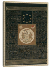 Tableau sur toile  Zhenwu with the Eight Trigrams, the Northern Dipper, and Talismans, Qing dynasty - Chinese School