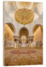 Bois  Gold sheen of the Sheikh Zayed Mosque